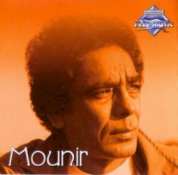 محمد منير - حكايتي مع الزمان